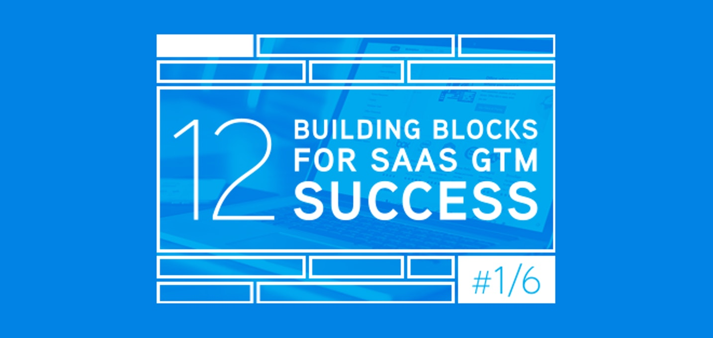 12 Building Blocks Saas Blog 1